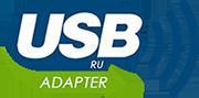 USB адаптеры к автомагнитолам